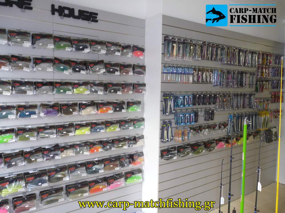 lure house silikones carpmatchfishing