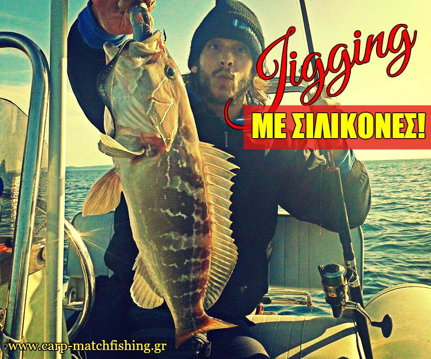 jigging-me-silikones-apo-to-skafos-softbaits-for-deepwater-predators-carpmatchfishing