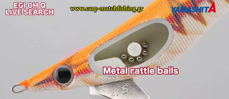 eging-rattle-balls-carpmatchfishing-yamashita-search