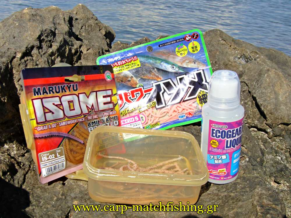 light-rock-fishing-lrf-worms-tsipoureas-carpmatchfishing