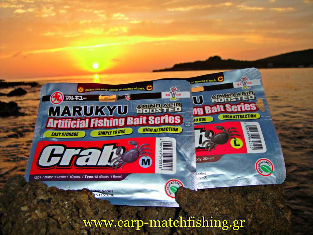 lrf-artificial-crabs-marukyu-carpmatchfishing