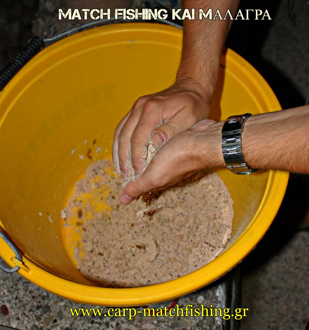 match-fishing-kai-malagroma-carpmatchfishing
