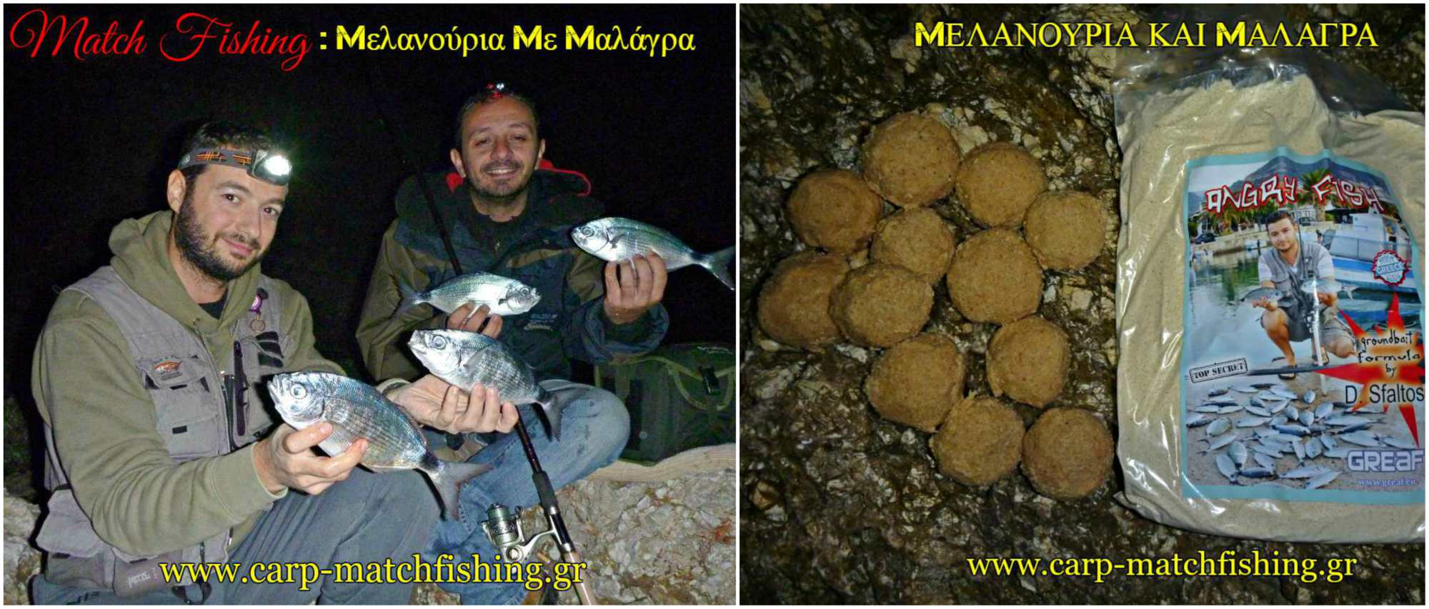 match-fishing-malagra-melanouria-groundbait-carpmatchfishing