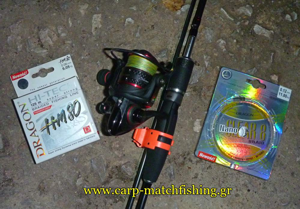 pe-ratings-dragon-braded-lines-carpmatchfishing