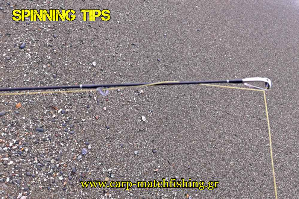 spinning-tips-braid-miti-kalamiou-carpmatchfishing