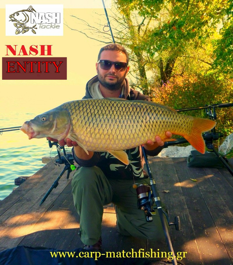 carp-nash-entity-www.carp-matchfishing.gr-1new
