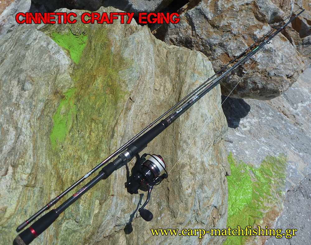 cinnetic-crafty-eging-all-carpmatchfishing