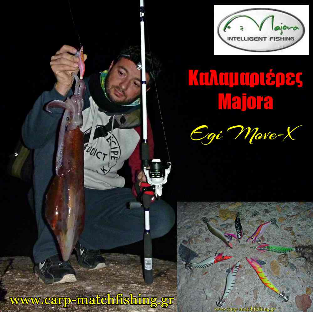 eging-majora-squid-jigs-egi-move-x-sfaltos-carpmatchfishing