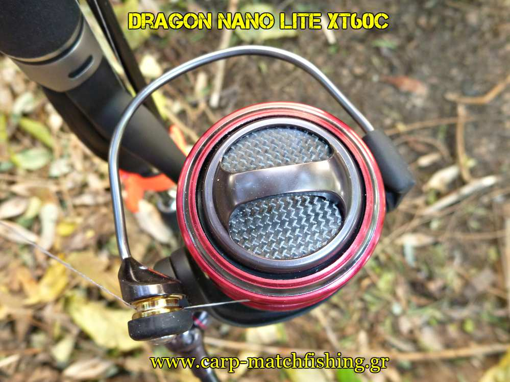 dragon-nano-lite-petalouda-carpmatchfishing