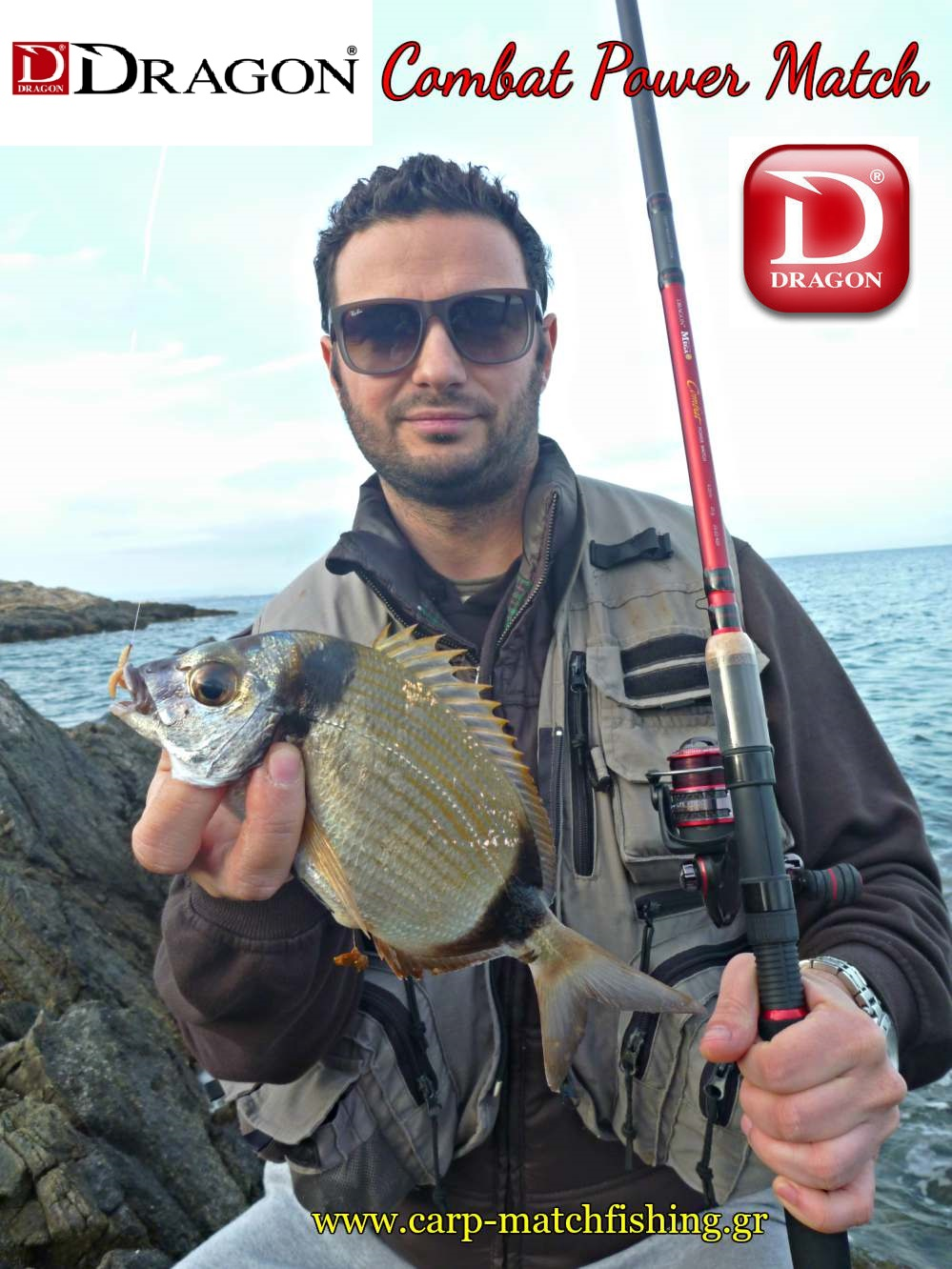 combat-power-match-rod-sargos-dragon-carpmatchfishing