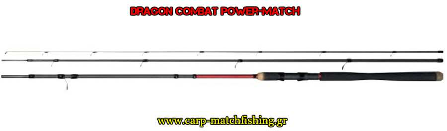 dragon power combat match carpmatchfishinggr