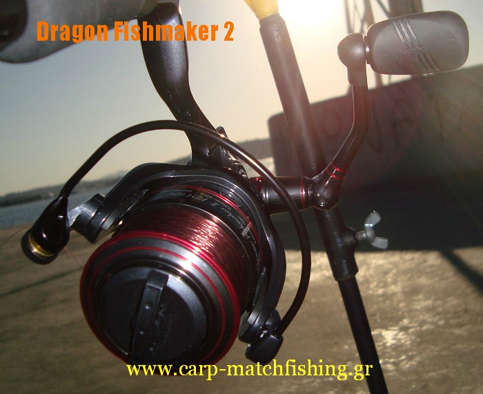 dragon-fishmaker2-front-carp-matchfishing.gr