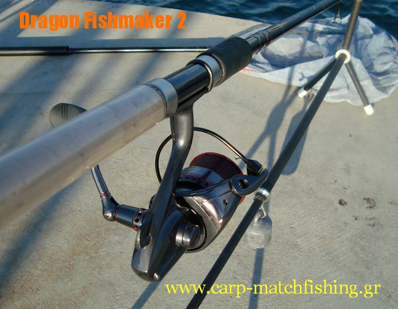 dragon-fishmaker2-rod-carp-matchfishing.gr