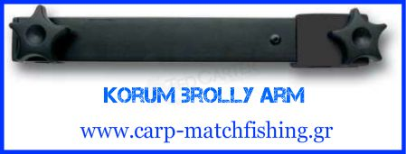 korum-brolly-arm-carp-matchfishing-gr.jpg