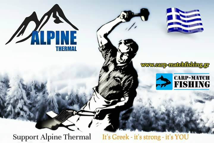 alpine thermal greek products carpmatchfishing