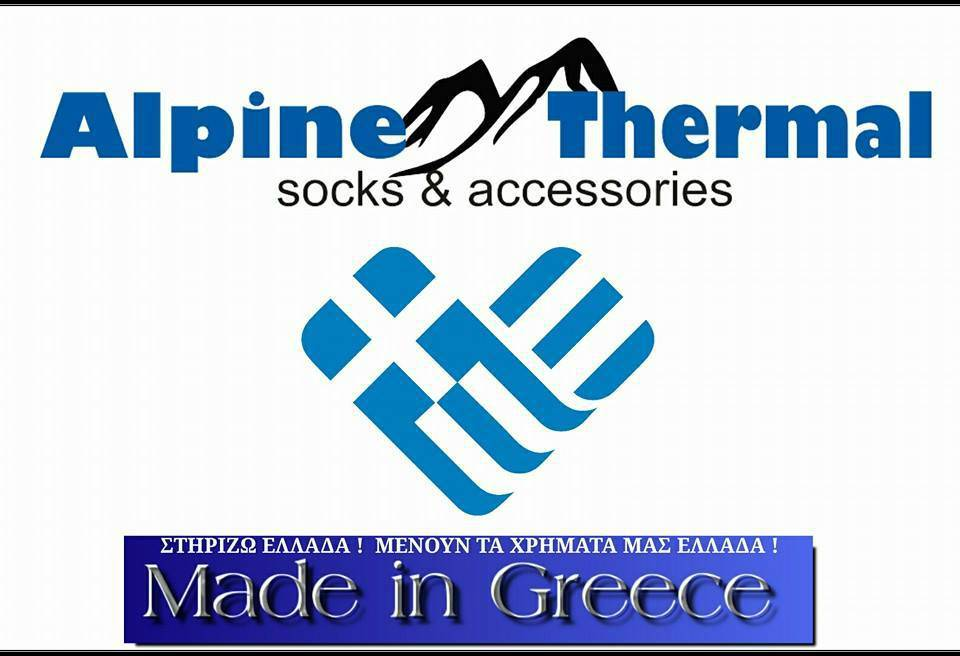 alpine-thermal-greaf-stirizo-ellinika-carpmatchfishing