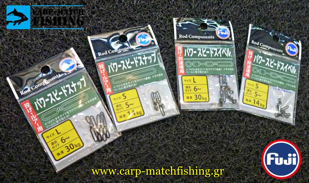 paramanes fuji all snaps carpmatchfishing