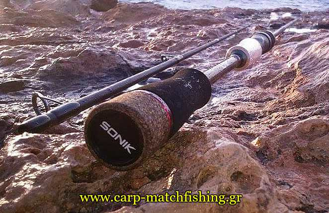 avx-rod-butt-carpmatchfishing