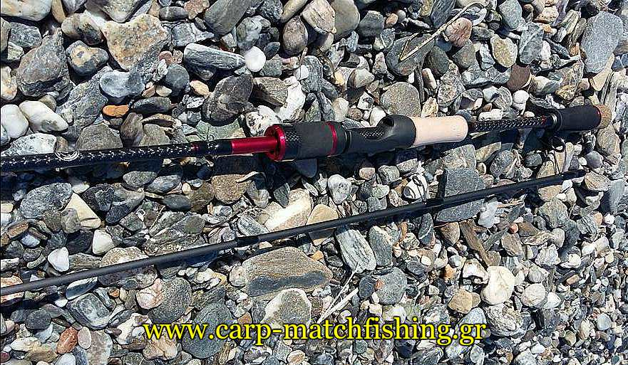avx-rod-sonik-base-carpmatchfishing