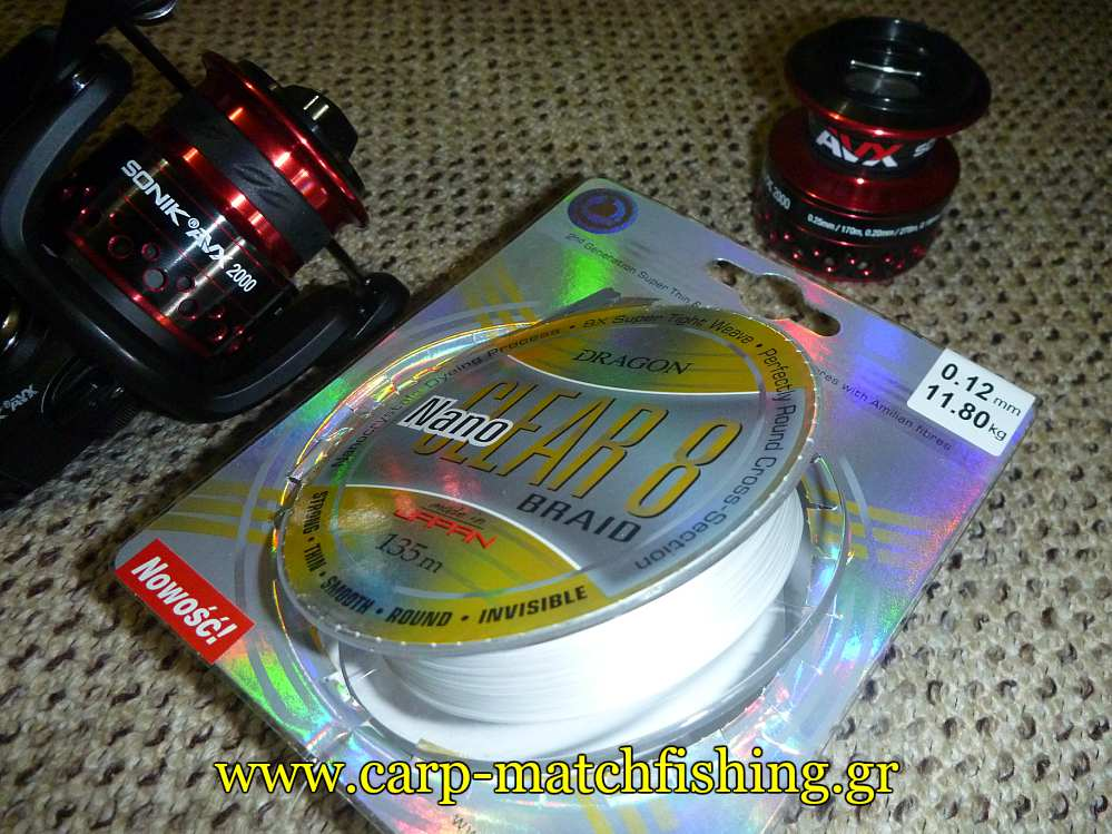 dragon-nano-clear-braid-carpmatchfishing