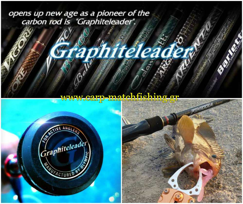 graphiteLeader-carpmatchfishing