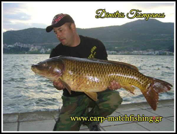 dimitris-tsompanos-team-carpmatchfishing