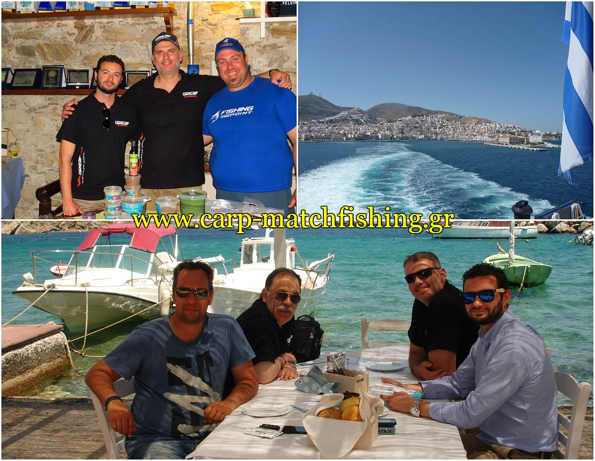 syros-all-angryfish-malagres-sfaltos-carpmatchfishing