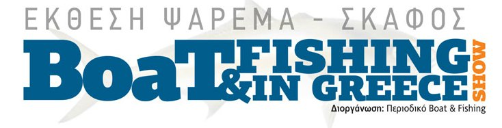 afisa sea tourism expo 2017 logo carpmatchfishing
