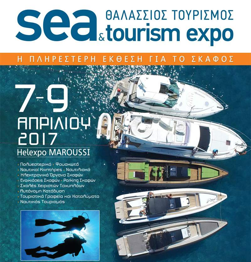 sea tourism expo greece carpmatchfishing