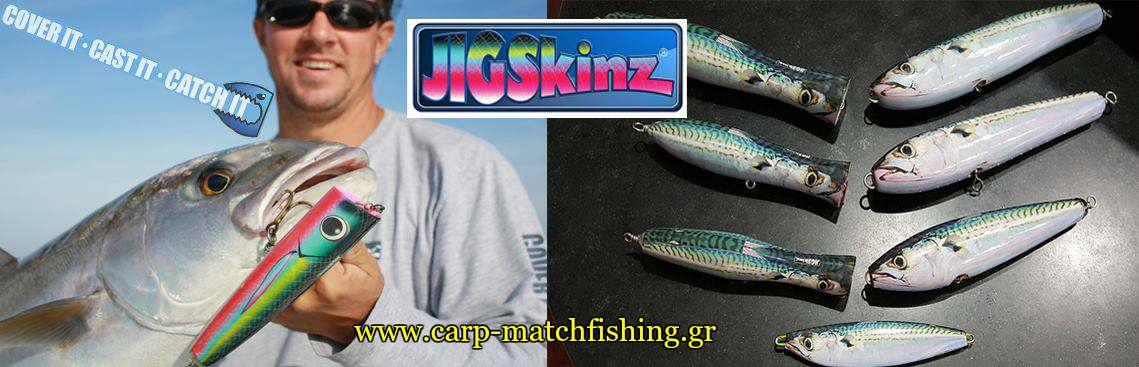 jigskinz-carpmatchfishing