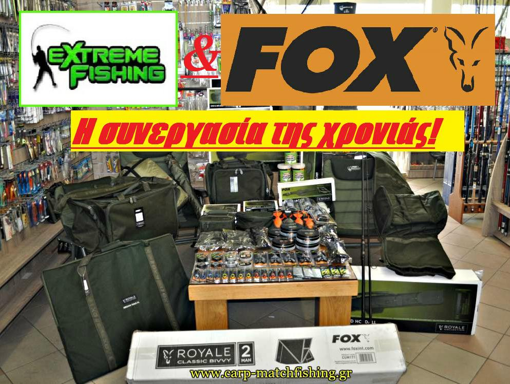 fox-extremefishing-store-karditsa-eidi-alieieas-carpmatchfishing