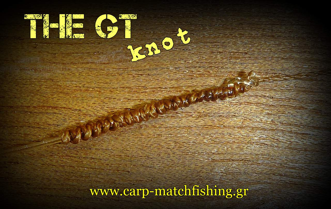 GT-fishing-knot-carpmatchfishing
