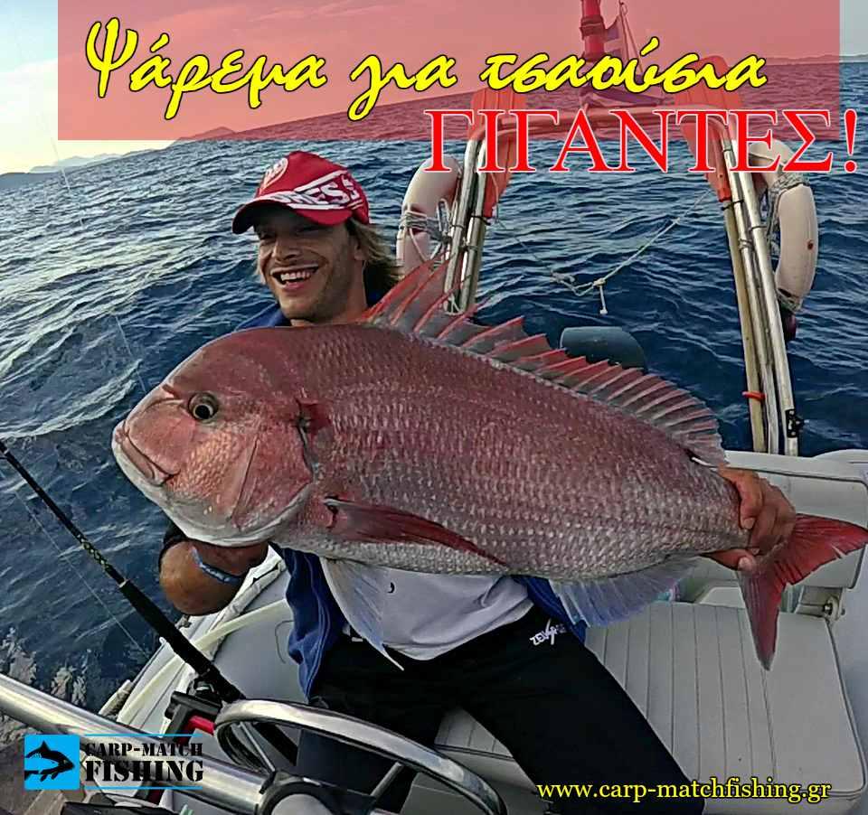Ραντεβού site πάει ψάρεμα