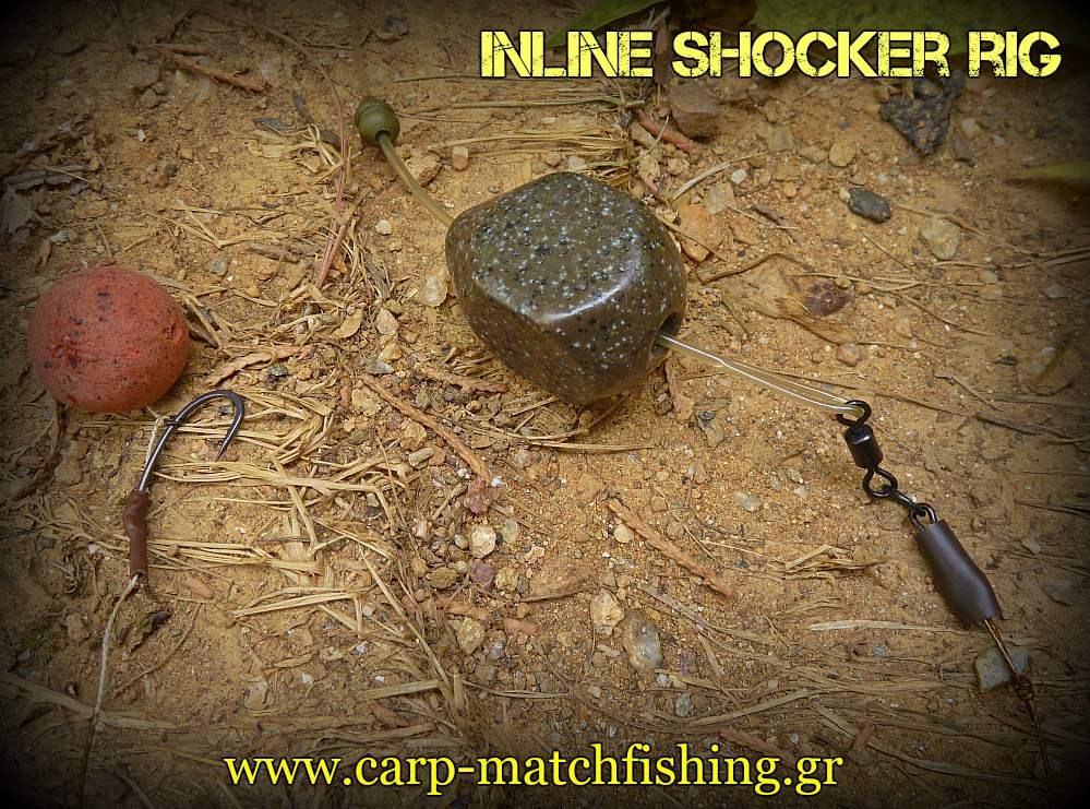 inline-shocker-lead-system-rig-carpmatchfishing