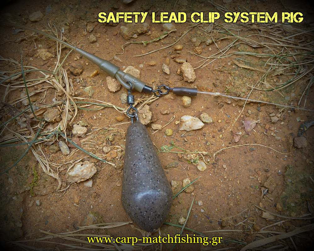 safety-lead-clip-system-rig-carpmatchfishing