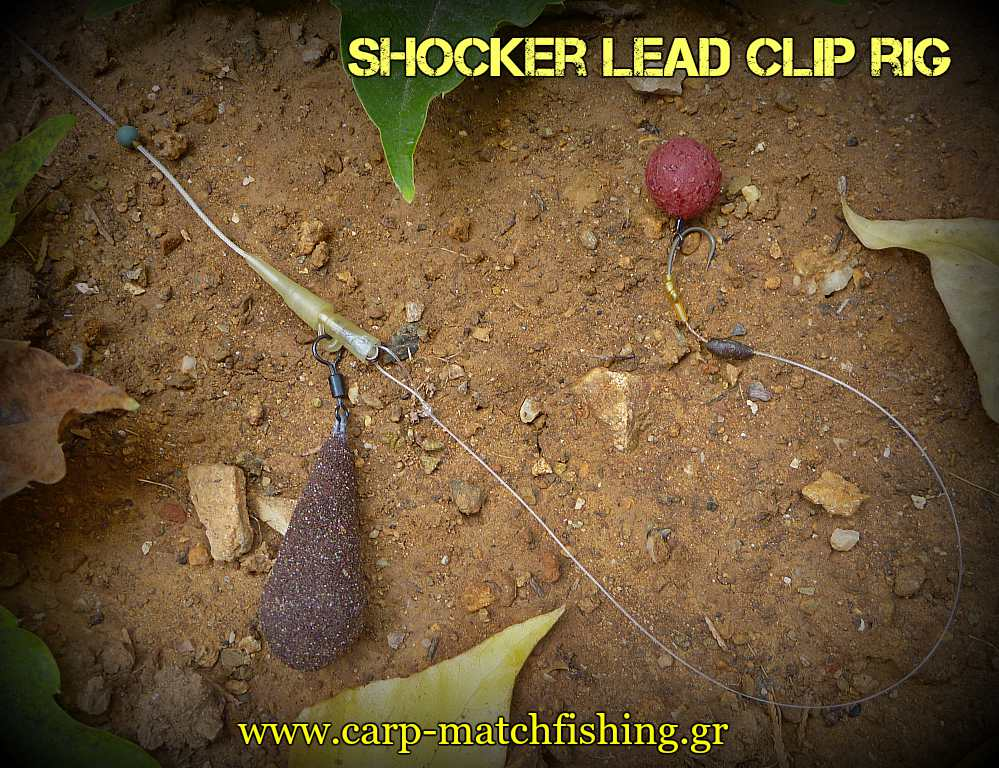 shocker-lead-clip-system-rig-carpmatchfishing