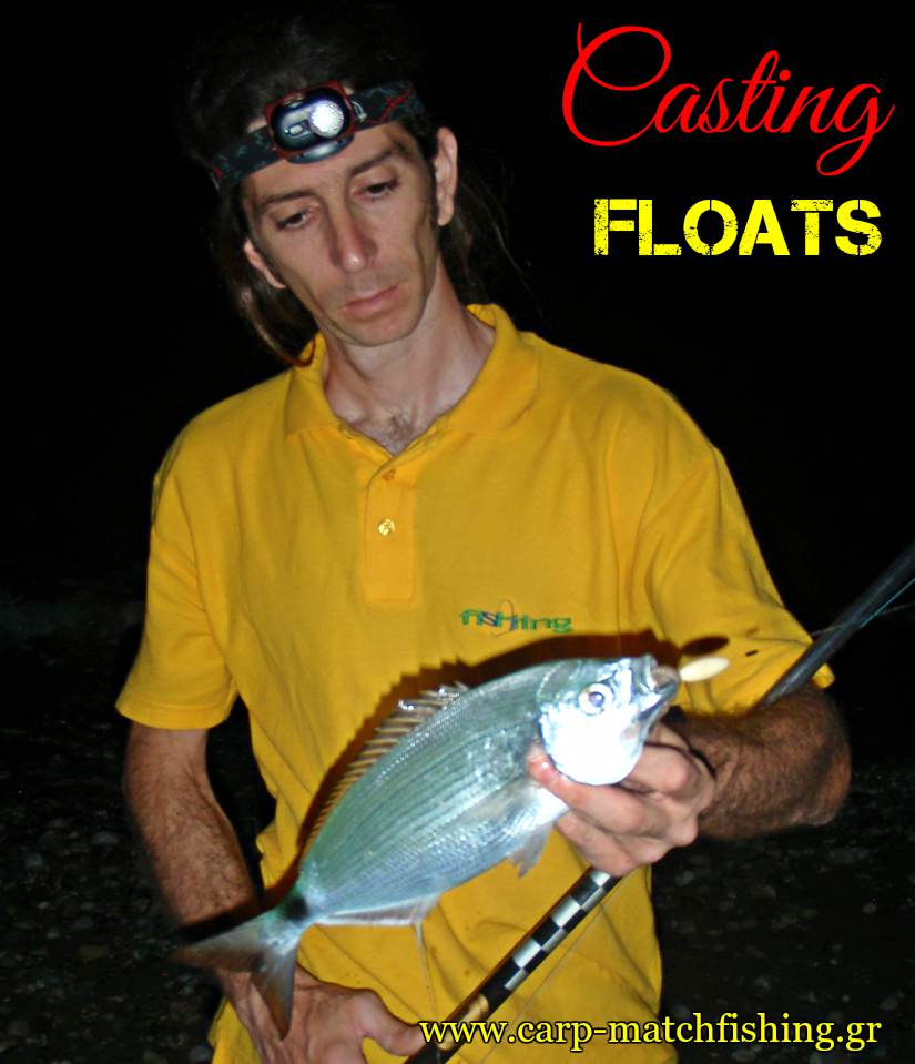casting-me-floats-melanouri-carpmatchfishing