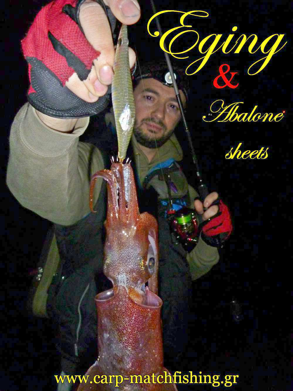 eging-with-abalone-sheets-awabi-squid-jigs-sfaltos-carpmatchfishing