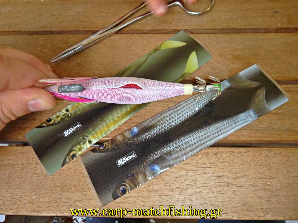 eging-jigskinz-natural-covers-carpmatchfishing