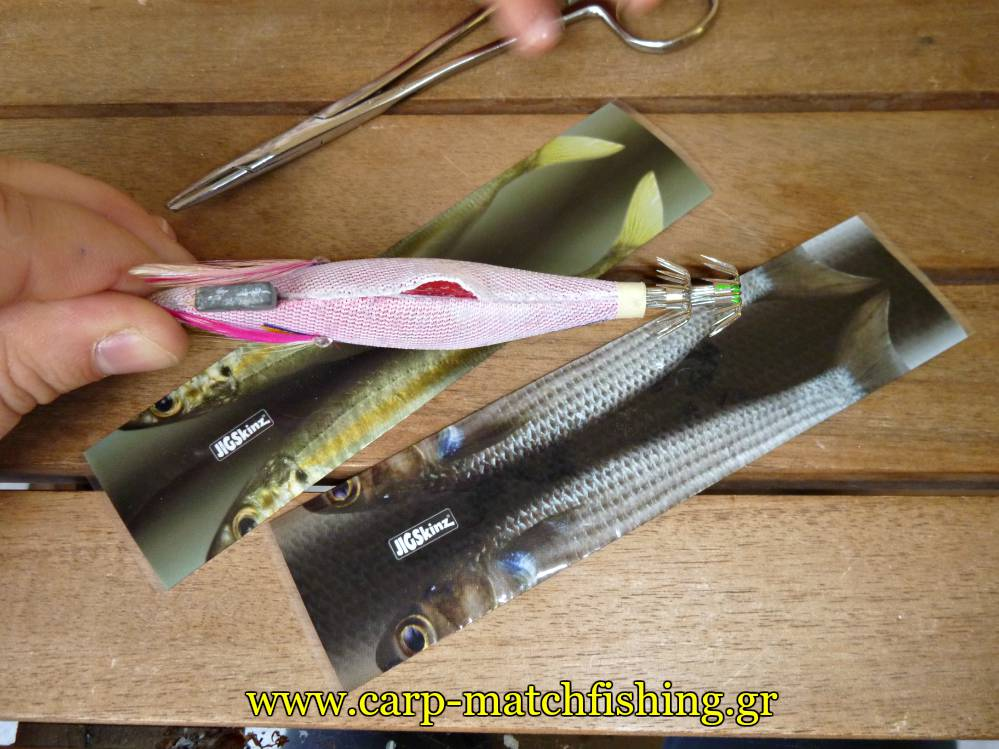 eging-jigskinz-covers-carpmatchfishing