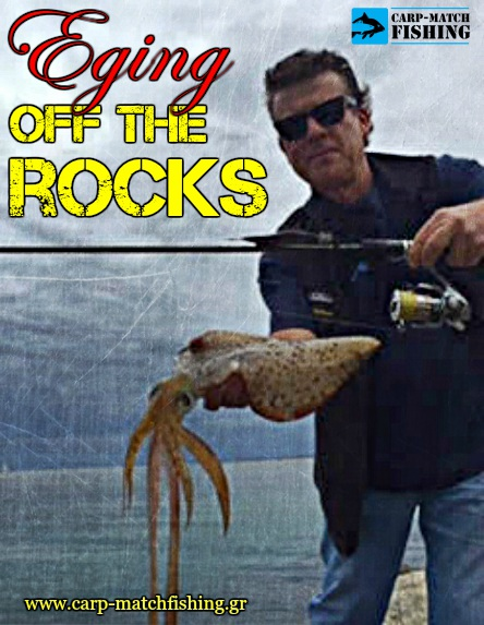 eging 2 apo vraxia off the rocks asv reef squid carpmatchfishing