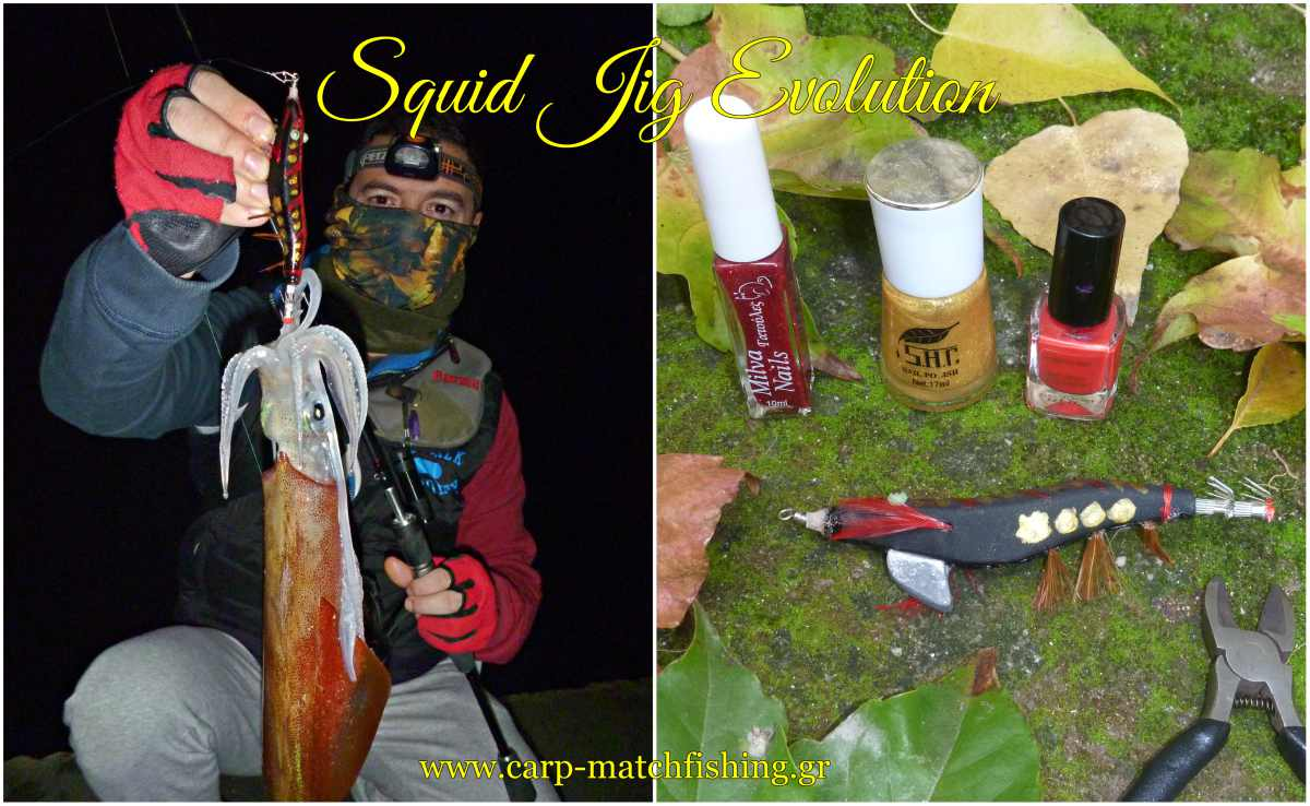 squid-jig-evolution-eging-carpmatchfishing