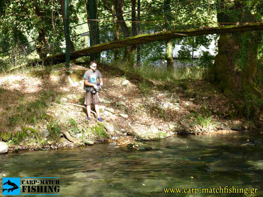 spinning potami var pestrofa carpmatchfishing