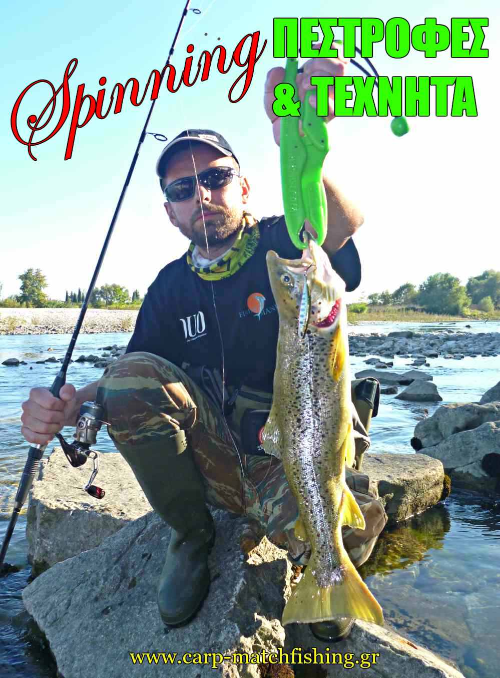 trout-fishing-vareli-lures-spearhead-ryuki-carpmatchfishing