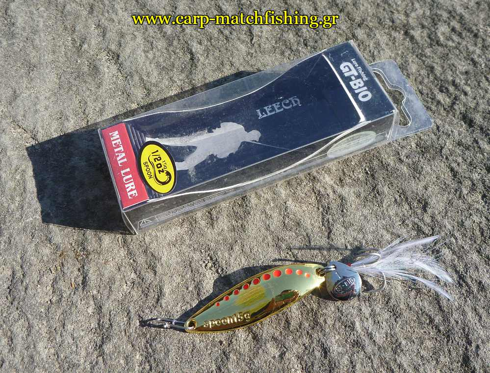 gtbio-spinning-lrf-spoon-carpmatchfishing