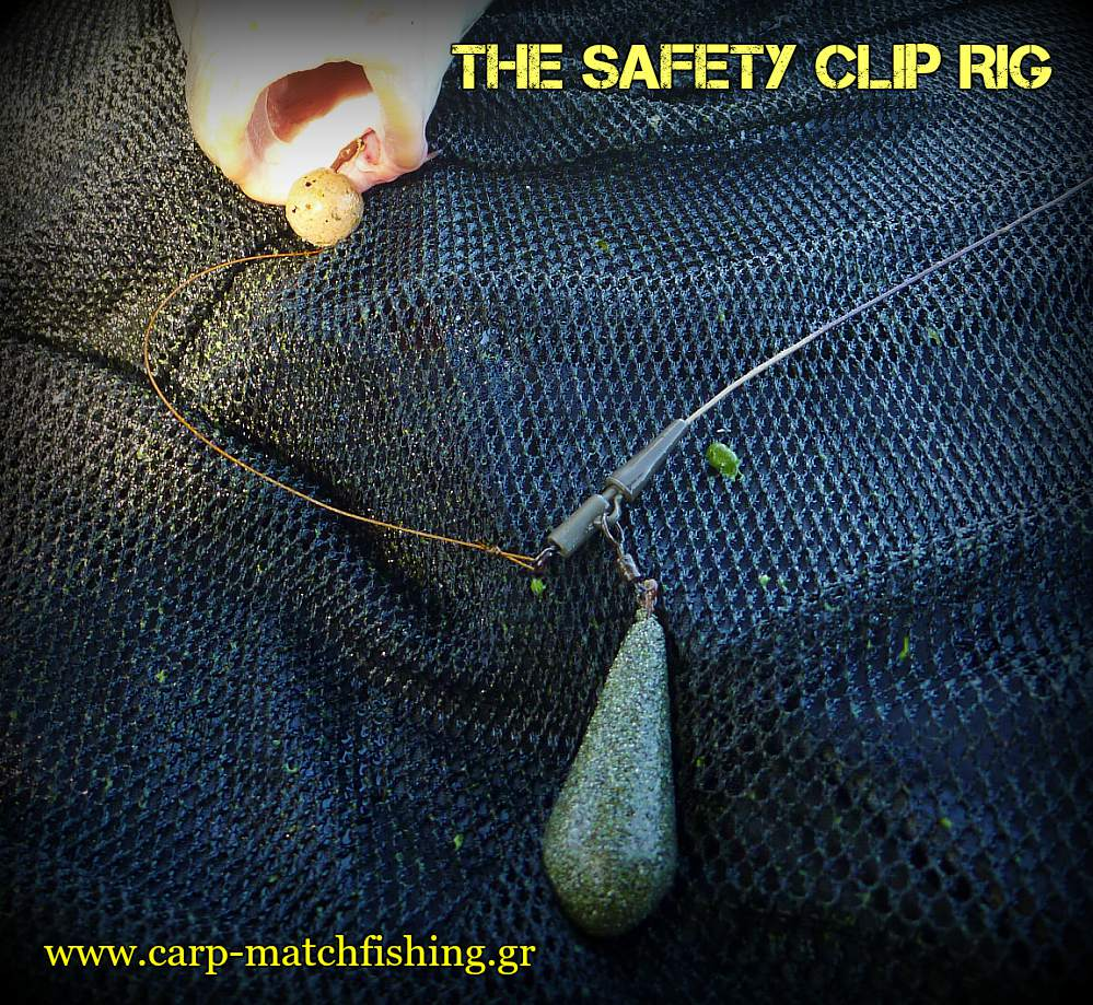 safety-clip-rig-carpmatchfishing