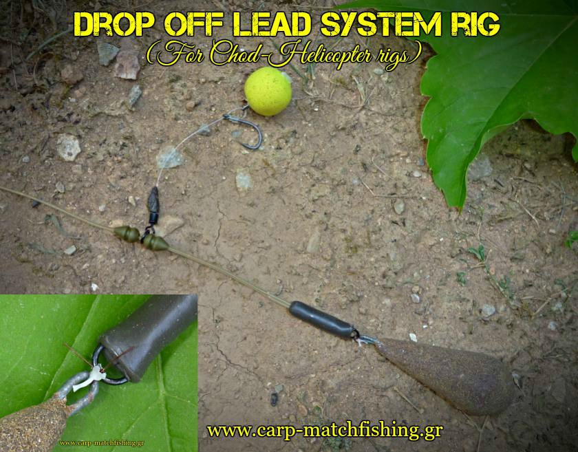 the-best-drop-off-lead-system-rig-for-chod-helicopter-rigs-carpmatchfishing