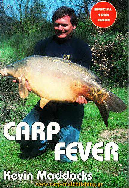 10-kevin-maddocks-legends-of-carpfishing-carpmatchfishing
