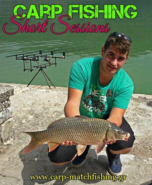 carp-fishing-short-sessions-carpmatchfishing