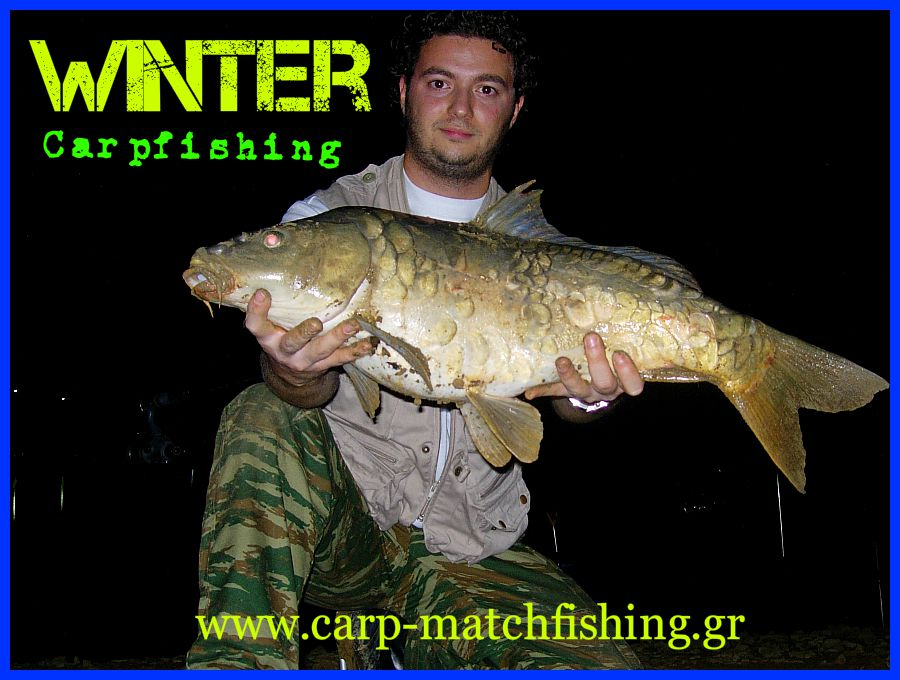 winter-carpfishing-carp-matchfishing-gr.jpg